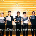 BTS ทะยานสู่อันดับ 1 บน Billboard's Hot 100